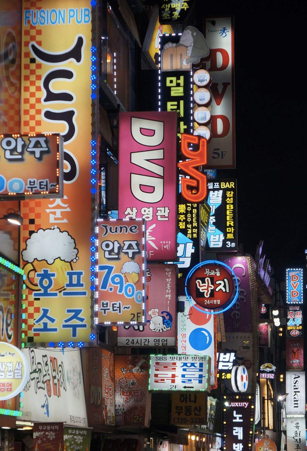 Signboards Seoul South Korea 3Wallpapers iPhone Parallax Signboards Seoul South Korea