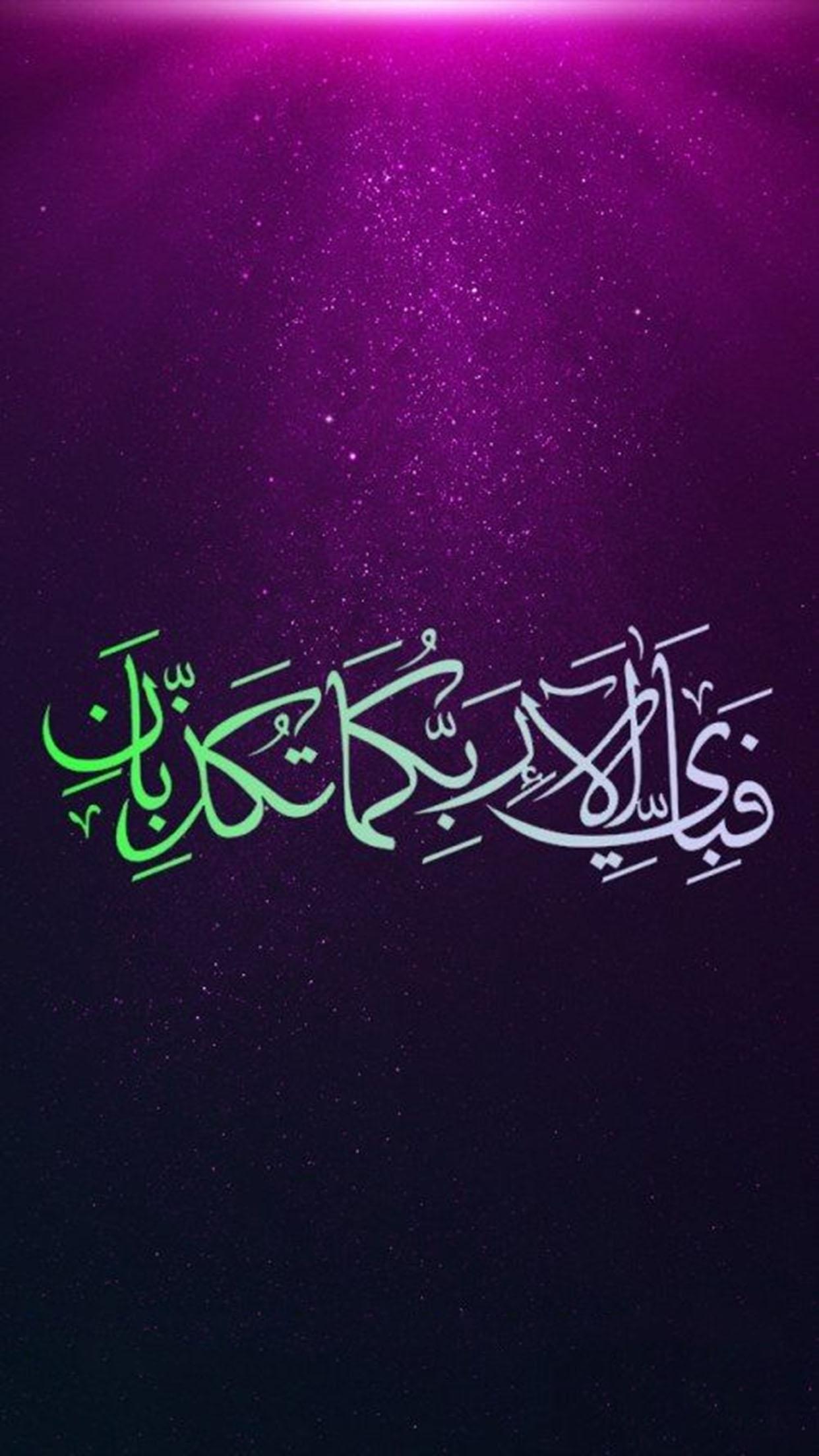 Картинки ислам на айфон